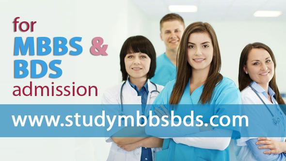 studymbbs_poster